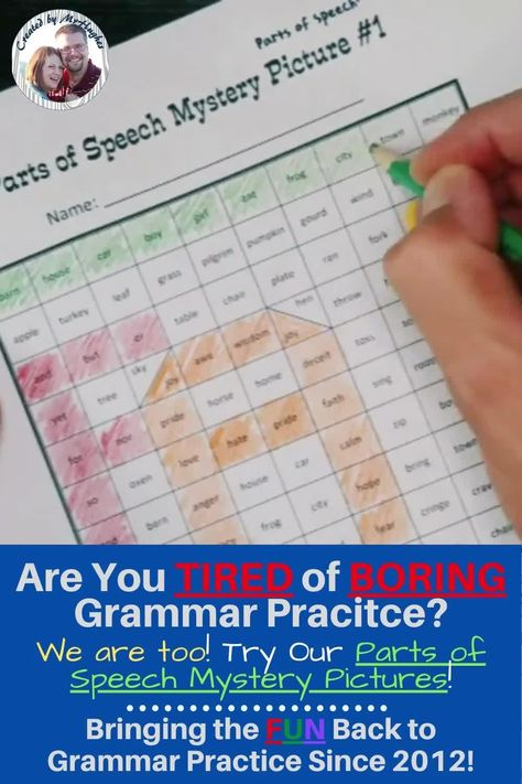 It's time to make grammar practice fun again! These Mystery Picture graph pages are sure to engage even your most reluctant students. Even better they are low-prep for you, self-correcting for the students, and completely hands-on make it a win-win for everyone! With a 100 words per picture to correctly identify, your students will have the opportunity to work through 400 total words per set!