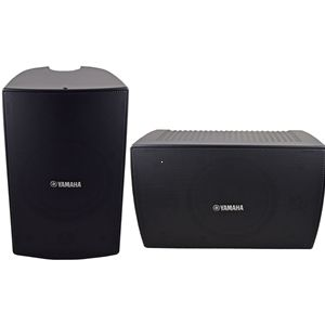 Click Here To View Larger Image Outdoor Speakers Speaker Indoor Outdoor