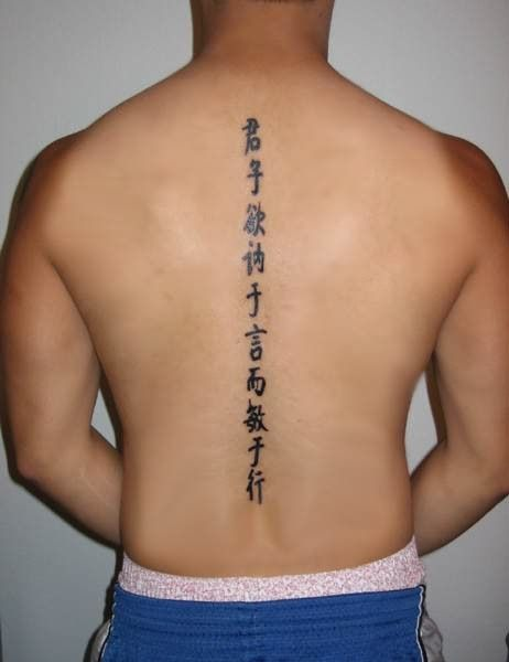 Chinese Symbol Tattoo For Back Writing Tattoos Tattoo Lettering Chinese Tattoo