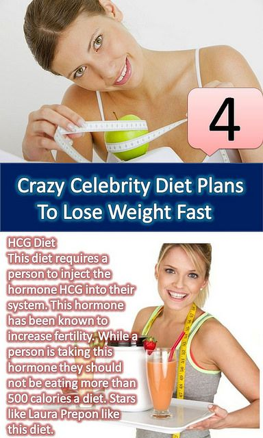 How to lose weight fast and not gain muscle