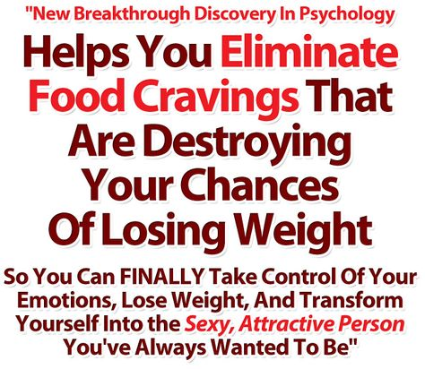 PROGRAM YOURSELF THIN-A MENTAL SYSTEM FOR PHYSICAL TRANSFORMATION on http://unlimitedonlinemoneymakers.com/help-me-loose-weight/program-yourself-thin-a-mental-system-for-physical-transformation
