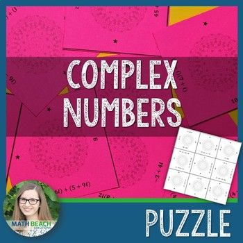 Complex Numbers Puzzle Activity | Algebra 2 Worksheets with