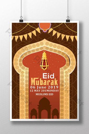 Eid Mubarak Psd Flyer Templates Psd Free Download Pikbest In 2020 Eid Mubarak Psd Flyer Templates Flyer Template