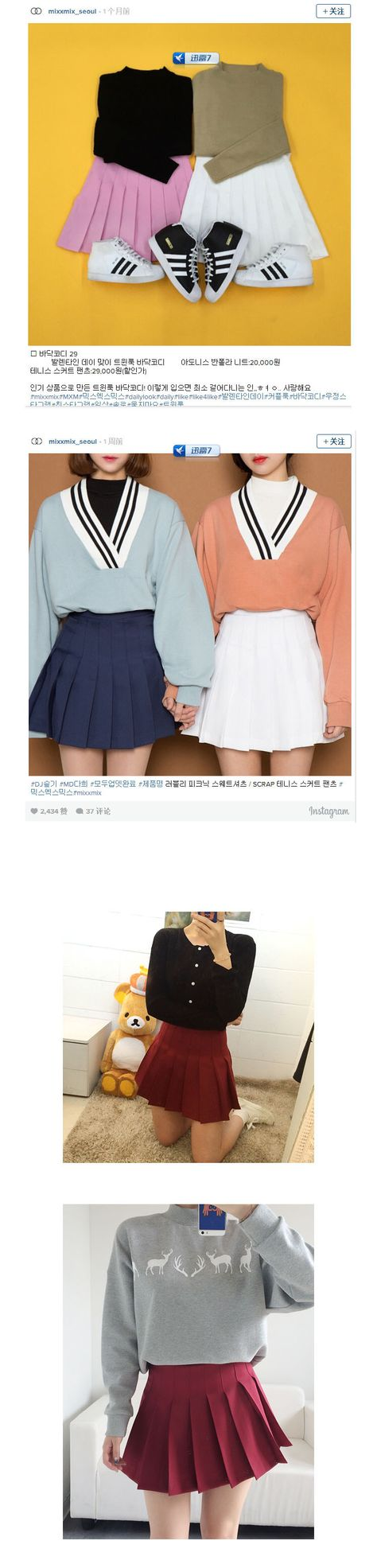 FSJ Stylenanda Macarons Candy Color Pleated Shorts Skirts Women's Year round American Apparel Tennis Ball Sport Casual Falda-inSkirts from Women's Clothing & Accessories on Aliexpress.com | Alibaba Group