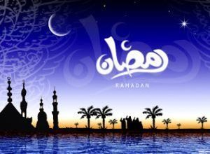 Ramadan How Can We Maximize The Benefit Ramadan Mubarak Wallpapers Ramadan Eid Mubarak Wallpaper