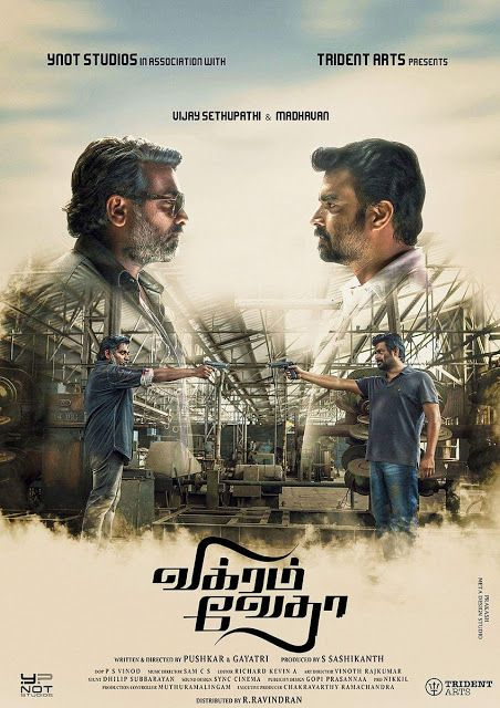 Watch Vikram Vedha Collection By Bollywood Classic Collection Full Movie Online For Free Click Here Http Vikram Vedha Download Movies Movies By Genre