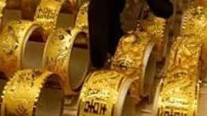 Gold Rate Today Gold Rate Gold Rate Per Gram Today 1 Gram Gold Rate 1 Gram Gold Rate Today Gold Rate Per Gram Gold Price P In 2020 Gold Cost Gold Rate Today Gold Price