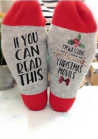 If You Can Read This I M Watching Hallmark Christmas Movies Socks