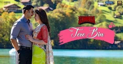 Jhanjar Song Mp3 Download Karan Aujla Punjabi 2020 Mp3song Hindi Movie Song Bollywood Music Videos Audio Songs