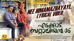 Nee Hima Mazhayayi Song Lyrics From Edakkad Battalion 06 Nee Hima Mazhayayi Song Lyrics From Tovino Thomass Latest Malayalam Film Song Lyrics Lyrics Songs