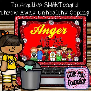Coping With Anger Smartboard Guidance Interactive Anger Management Activities For Kids Smart Board Lessons Anger Management Activities