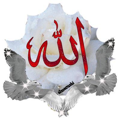صور متحركة جميلة رمزيات وخلفيات متحركة روعة ميكساتك Islamic Images Islamic Pictures Flower Wallpaper