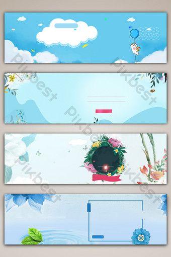 الأم والطفل لوازم التجارة الإلكترونية راية الملصقات الخلفية خلفيات Psd تحميل مجاني Pikbest Banner Background Images Kids Supplies Business Banner