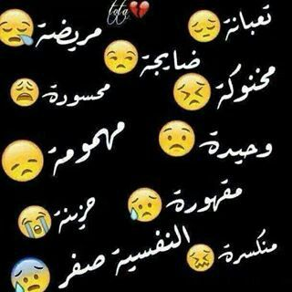 Pin By Hanaa Salih On Nona Alphabet Tattoo Designs Movie Quotes Funny Arabic Quotes