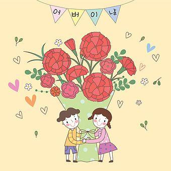 일러스트 5월 이벤트 감사 사랑 미소 꽃 카네이션 사람 함께함 메시지 카드 우편 빨간색 남자 여자 들기 하트 두명 어린이 여자어린이 남자어린이 어버이날 꽃다발 가정의달 어버이날 카드 만들기 카네이션 카드