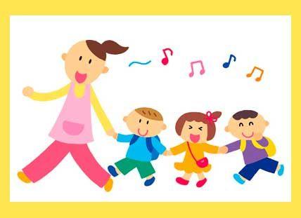 Canciones Para El Día Del Maestro Y De La Maestra Jardinera Canciones Infantiles Día De Los Maestros Coreografias Para Niños