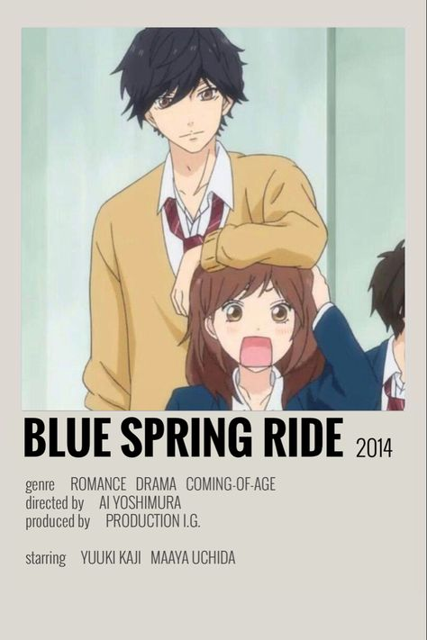 ao haru ride poster by emily