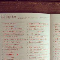 逆算手帳のウィッシュリスト100を公開します☆やりたいこと