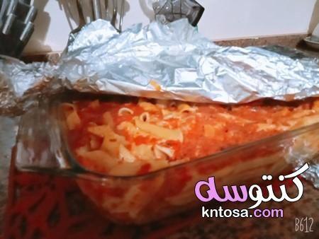 مائدة فطور رمضانية باطباق سهلة مع طبخ ليلى Maida Fotour Youtube Arabic Food Food Cooking