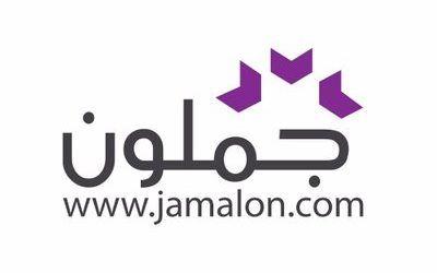موقع جملون Jamalon