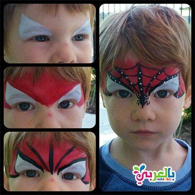 افكار لرسم الوجه للأطفال خطوة بخطوة تعليم رسم الوجه للاطفاال بالعربي نتعلم Pintura Cara Infantil Caras Pintadas Pintura De Cara