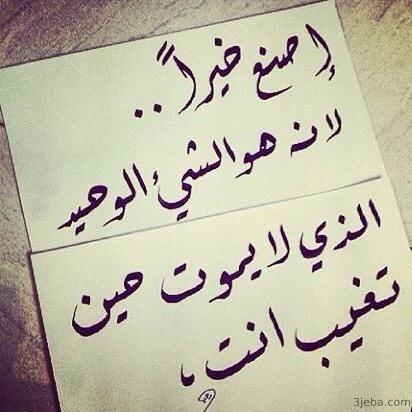 خلفيات اقتباسات رمزيات كتب أقوال أنا حرة سيدة نفسي Math Arabic Calligraphy Math Equations