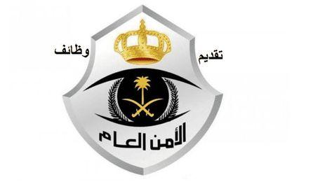 بالبلدي Belbalady Sport Team Logos Team Logo Juventus Logo