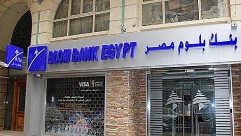 فروع وعناوين بنك بلوم بنك لبنان والمهجر Blom Bank Outdoor Decor Egypt Home Decor