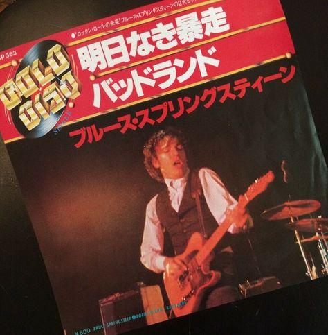 Bruce Springsteen Born To Run Badlands 7in 45rpm Insert Cbs Sony 06sp 363 Ex Classicrock Brucespringsteen Vinylrecords Bruce Springsteen Born To Run Cbs