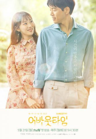 Download Drama Korea About Time : download, drama, korea, about, About, (2018), Movie, Online, BeeHD, Online:, #About, Download, Watch, Korean, Drama,, Drama, Series,, Korea