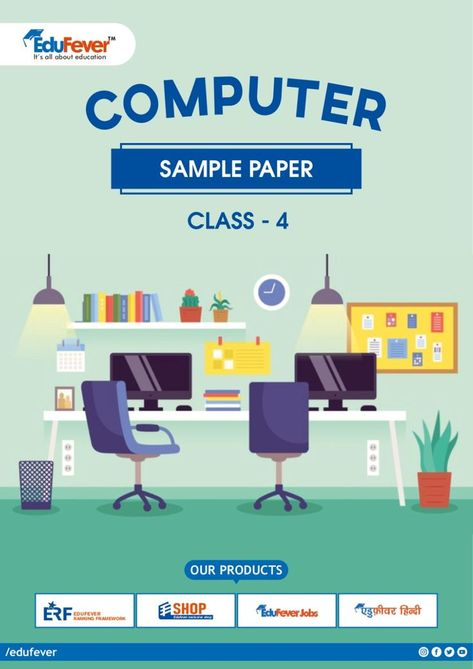 Download CBSE Class 4 Computer Sample Paper in PDF