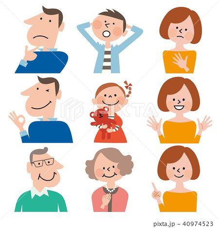 スマートb家族3世代6人の不安と安心 表情セット 男の子服 水色