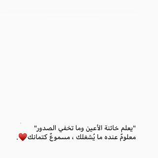 اقتباسات E Nosh Instagram Photos And Videos Circle Quotes Life Quotes Islamic Inspirational Quotes