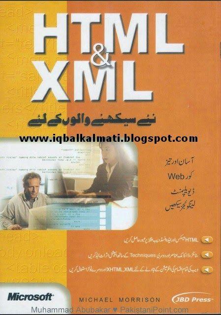 Urdu html book by muhammad adnan download free pdf books.