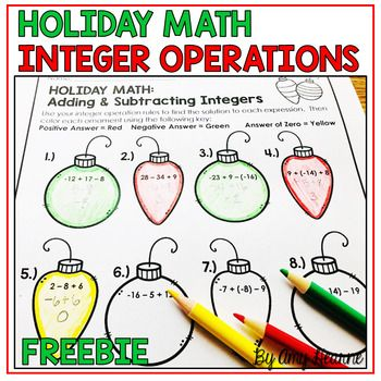 Christmas Math Integer Operations Worksheets Freebie Math Integers Holiday Math Christmas Math Subtracting integers coloring worksheet