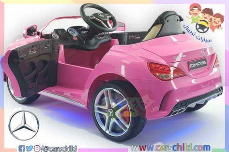 أقوى 10 سيارات الاطفال صغيرة حقيقية في العالم Toy Cars For Kids Toy Car Kids And Parenting