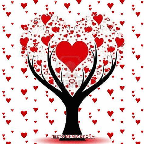 Κινούμενες εικόνες αγάπης.gif καρδούλες