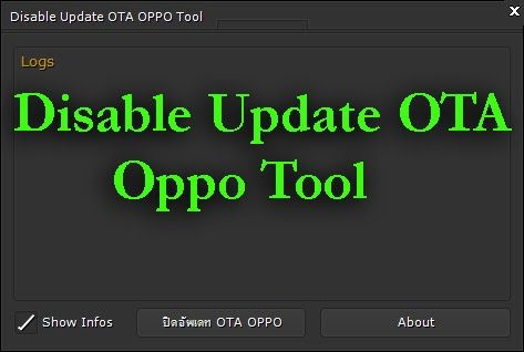 DownloadDisable Update Ota Oppo Tool Feature: Oppo Disable