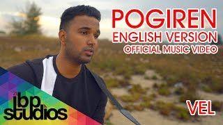 Mugen Rao Songs Download Mp3 Ringtone In 2020 Songs Album Songs Music Videos