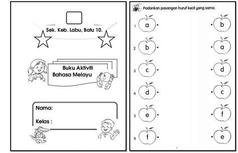 Latihan Bahasa Melayu Untuk Murid Prasekolah Tadika Abc Worksheets Preschool Worksheets Worksheets