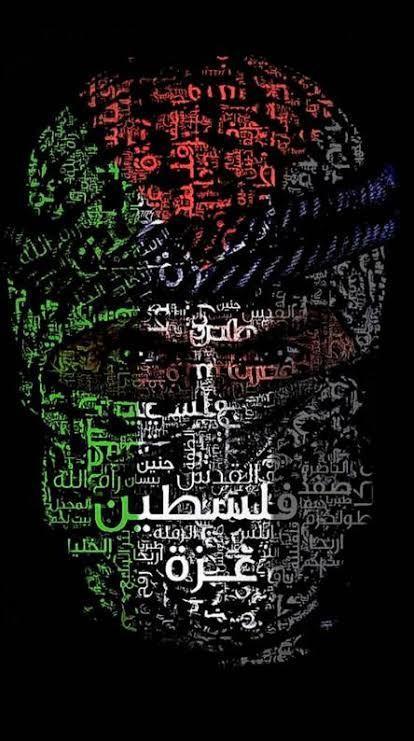 Pin By Andi Lanusu On Wallpaper Mujahidin Palestine Japanese Quotes Wallpaper