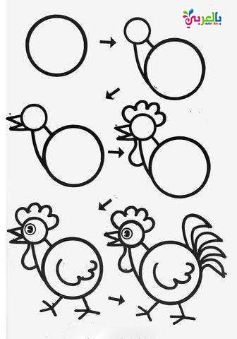 رسم ديك للاطفال Art Drawings For Kids Easy Drawings Easy Drawings For Kids