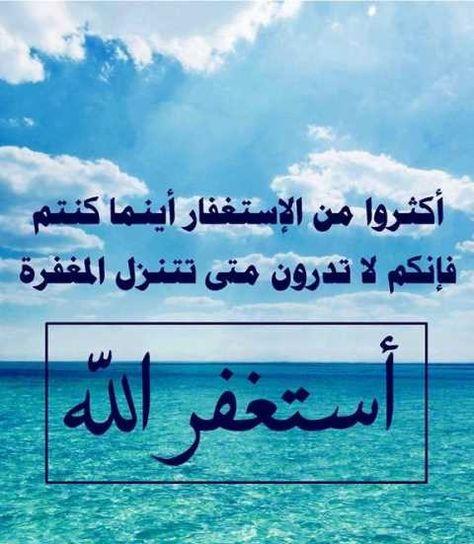 كم كان عمر الارقم بن ابي الارقم عند اسلامه Arabic Calligraphy