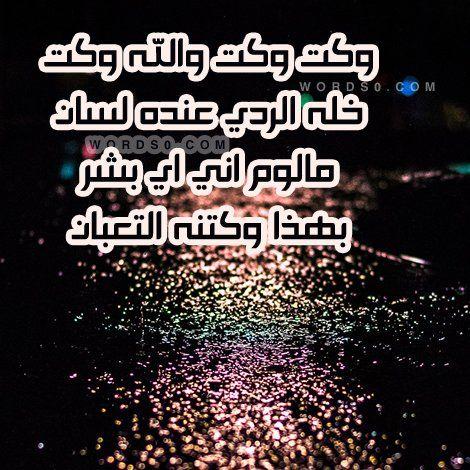 كلمات اغنية والله وكت رحيم نوري كلمات وكت وكت موقع كلمات