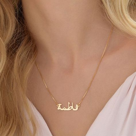 18k Gold Plated Sterling Silver Arabic Name Necklace Custom Necklace Arabic Necklace Gold Necklace