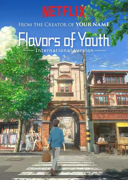 Flavors Of Youth 2018 Org Hindi Dubbed Web Hd 300mb 480p Mp4movielol In Anime Films Animated Movies Anime Movies
