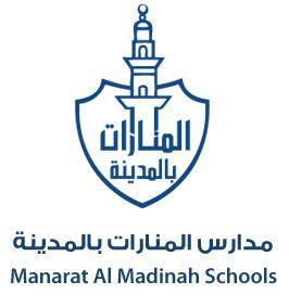 Image Result For Manarat Madinah Logo Logos Vehicle Logos Chevrolet Logo