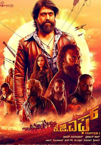 K G F 2018 Sinhala Subtitles Downloads Zoom Community Kannada Movies Online F Movies Kannada Movies