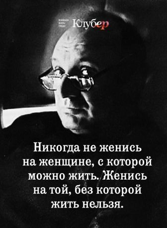 Pin By Natali Lis On Zhiznennaya Mudrost Wisdom Quotes Wise Quotes Russian Quotes