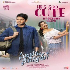 He Is So Cute Sarileru Neekevvaru Telugu Mp3 Song Download Naa Songs In 2020 Telugu Movies Download Mp3 Song Download Cute Songs